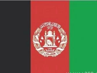 成都代办阿富汗探亲签证