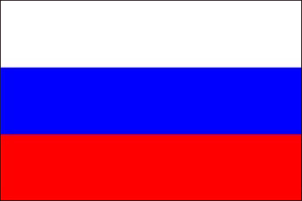 上海代办俄罗斯旅游签证