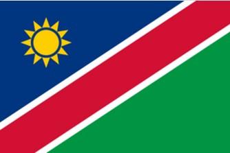 上海代办纳米比亚旅游签证