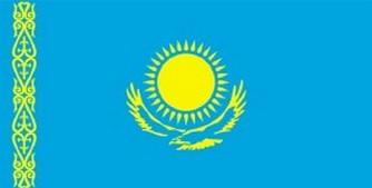 广州代办哈萨克斯坦商务签证