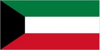 广州代办科威特商务签证