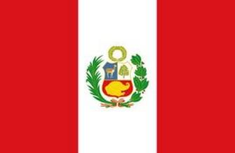 重庆代办秘鲁旅游签证