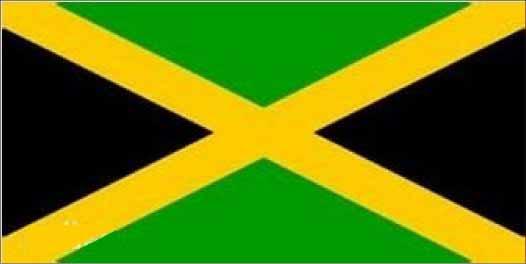 成都代办牙买加探亲签证
