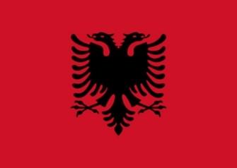 北京代办阿尔巴尼亚探亲签证